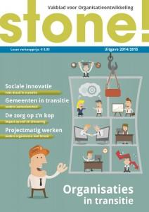 stone 2014-2015